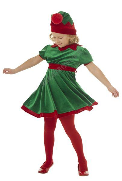 Good Christmas Presents For Girls